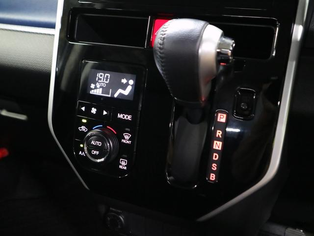 カスタムG S 衝突軽減ブレーキ 車線逸脱警報 両側パワースライドドア 純正SDナビ バックカメラ Bluetoothオーディオ 1セグTV ETC スマートキー クルコン LEDヘッドランプ フォグ 純正14アルミ(32枚目)