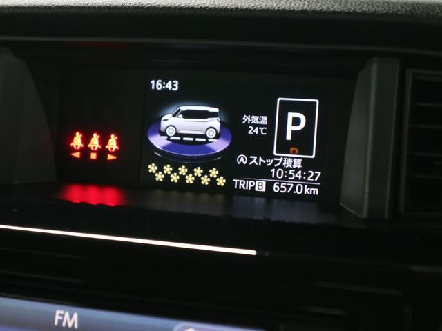 カスタムG S 衝突軽減ブレーキ 車線逸脱警報 両側パワースライドドア 純正SDナビ バックカメラ Bluetoothオーディオ 1セグTV ETC スマートキー クルコン LEDヘッドランプ フォグ 純正14アルミ(37枚目)