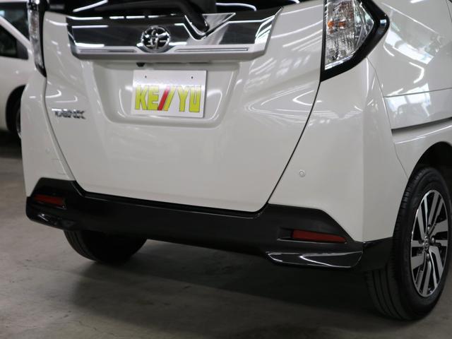 カスタムG S 衝突軽減ブレーキ 車線逸脱警報 両側パワースライドドア 純正SDナビ バックカメラ Bluetoothオーディオ 1セグTV ETC スマートキー クルコン LEDヘッドランプ フォグ 純正14アルミ(40枚目)