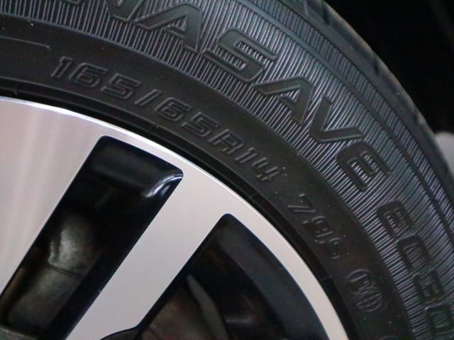 カスタムG S 衝突軽減ブレーキ 車線逸脱警報 両側パワースライドドア 純正SDナビ バックカメラ Bluetoothオーディオ 1セグTV ETC スマートキー クルコン LEDヘッドランプ フォグ 純正14アルミ(41枚目)
