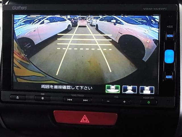 G・ターボLパッケージ ワンオーナー ドラレコ 両側パワースライドドア HIDライト パドルシフト クルーズコントロール アイドリングストップ 純正メモリーナビ BluetoothAudio リアカメラ スマートキー(16枚目)