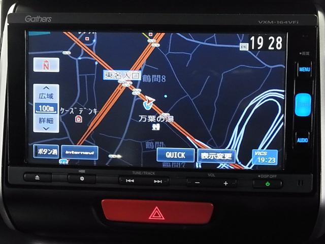 G・ターボLパッケージ ワンオーナー ドラレコ 両側パワースライドドア HIDライト パドルシフト クルーズコントロール アイドリングストップ 純正メモリーナビ BluetoothAudio リアカメラ スマートキー(29枚目)