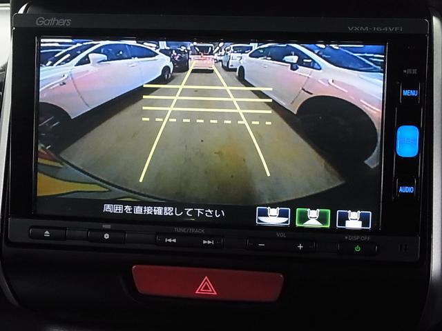 G・ターボLパッケージ ワンオーナー ドラレコ 両側パワースライドドア HIDライト パドルシフト クルーズコントロール アイドリングストップ 純正メモリーナビ BluetoothAudio リアカメラ スマートキー(30枚目)