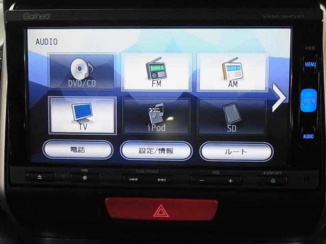 G・ターボLパッケージ ワンオーナー ドラレコ 両側パワースライドドア HIDライト パドルシフト クルーズコントロール アイドリングストップ 純正メモリーナビ BluetoothAudio リアカメラ スマートキー(32枚目)