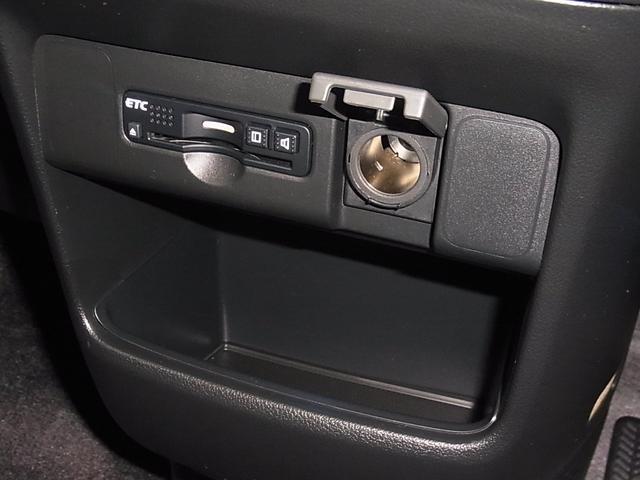 G・ターボLパッケージ ワンオーナー ドラレコ 両側パワースライドドア HIDライト パドルシフト クルーズコントロール アイドリングストップ 純正メモリーナビ BluetoothAudio リアカメラ スマートキー(36枚目)