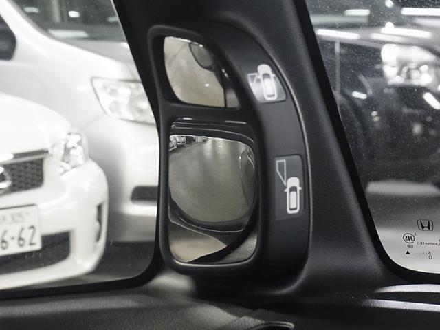G・ターボLパッケージ ワンオーナー ドラレコ 両側パワースライドドア HIDライト パドルシフト クルーズコントロール アイドリングストップ 純正メモリーナビ BluetoothAudio リアカメラ スマートキー(44枚目)