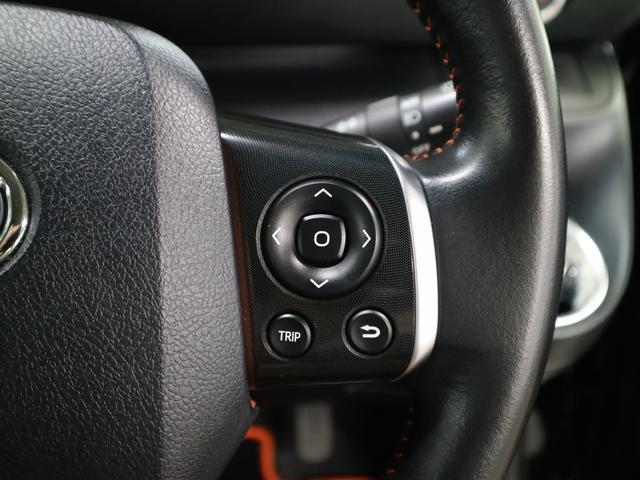 G クエロ 特別仕様車 7人乗り 衝突軽減ブレーキ 車線逸脱警報 オートマチックハイビーム 両側パワースライドドア 純正SDナビ ワンセグ BTオーディオ スマートキー スペアキー有 LEDランプ フォグランプ(33枚目)