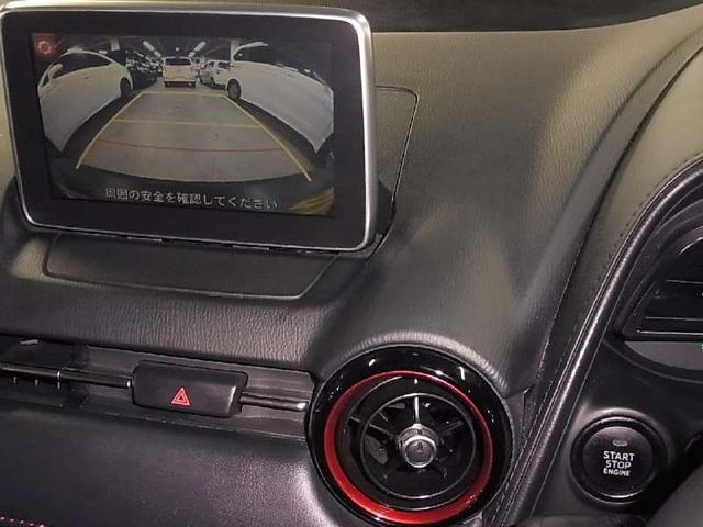 XD ツーリング ワンオーナー ディーゼルターボ BOSEサウンド マツダコネクト フルセグ BTオーディオ バックカメラ ETC 衝突軽減ブレーキ 車線逸脱警報 レーダークルーズ BSM LEDランプ 純正18アルミ(16枚目)