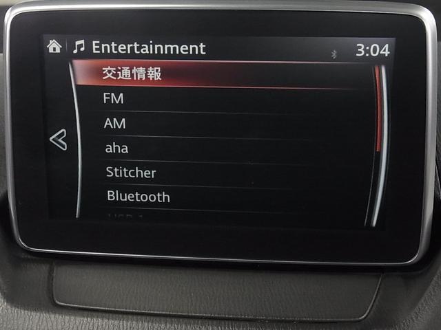 XD ツーリング ワンオーナー ディーゼルターボ BOSEサウンド マツダコネクト フルセグ BTオーディオ バックカメラ ETC 衝突軽減ブレーキ 車線逸脱警報 レーダークルーズ BSM LEDランプ 純正18アルミ(31枚目)