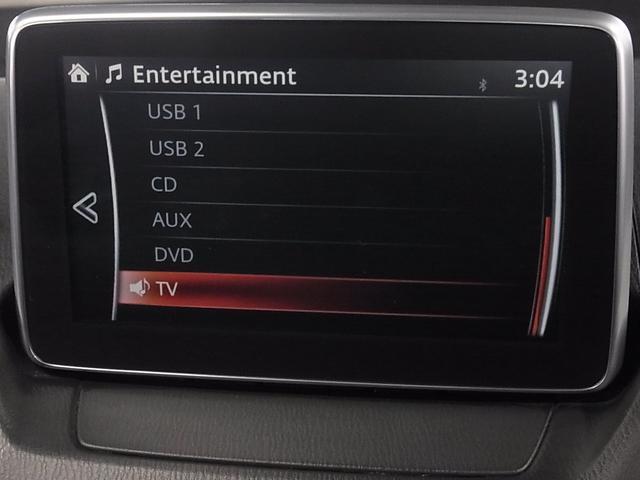 XD ツーリング ワンオーナー ディーゼルターボ BOSEサウンド マツダコネクト フルセグ BTオーディオ バックカメラ ETC 衝突軽減ブレーキ 車線逸脱警報 レーダークルーズ BSM LEDランプ 純正18アルミ(32枚目)