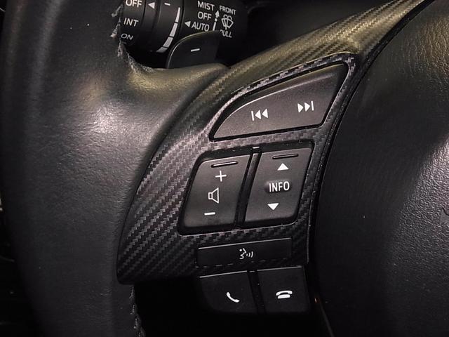 XD ツーリング ワンオーナー ディーゼルターボ BOSEサウンド マツダコネクト フルセグ BTオーディオ バックカメラ ETC 衝突軽減ブレーキ 車線逸脱警報 レーダークルーズ BSM LEDランプ 純正18アルミ(33枚目)