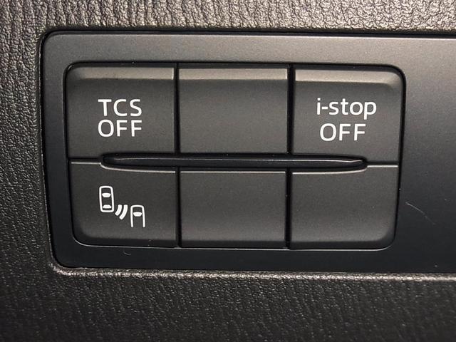 XD ツーリング ワンオーナー ディーゼルターボ BOSEサウンド マツダコネクト フルセグ BTオーディオ バックカメラ ETC 衝突軽減ブレーキ 車線逸脱警報 レーダークルーズ BSM LEDランプ 純正18アルミ(37枚目)