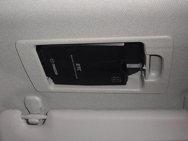 XD ツーリング ワンオーナー ディーゼルターボ BOSEサウンド マツダコネクト フルセグ BTオーディオ バックカメラ ETC 衝突軽減ブレーキ 車線逸脱警報 レーダークルーズ BSM LEDランプ 純正18アルミ(38枚目)
