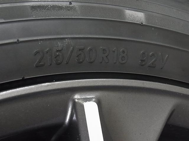 XD ツーリング ワンオーナー ディーゼルターボ BOSEサウンド マツダコネクト フルセグ BTオーディオ バックカメラ ETC 衝突軽減ブレーキ 車線逸脱警報 レーダークルーズ BSM LEDランプ 純正18アルミ(43枚目)
