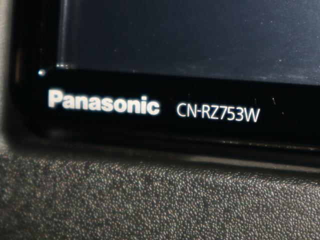 ハイブリッドFZ デュアルセンサーブレーキサポート シートヒーター ドラレコ ストラーダSDナビ Bluetoothオーディオ フルセグTV USB DVD パーキングセンサー アイドリングストップ LEDライト 禁煙(31枚目)