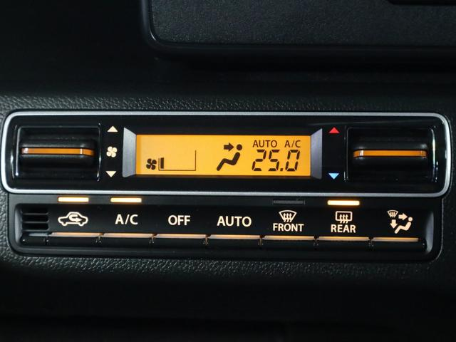 ハイブリッドFZ デュアルセンサーブレーキサポート シートヒーター ドラレコ ストラーダSDナビ Bluetoothオーディオ フルセグTV USB DVD パーキングセンサー アイドリングストップ LEDライト 禁煙(32枚目)