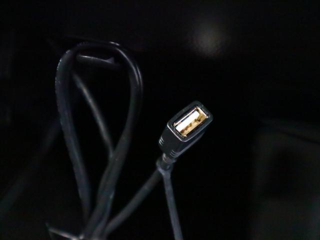ハイブリッドFZ デュアルセンサーブレーキサポート シートヒーター ドラレコ ストラーダSDナビ Bluetoothオーディオ フルセグTV USB DVD パーキングセンサー アイドリングストップ LEDライト 禁煙(38枚目)