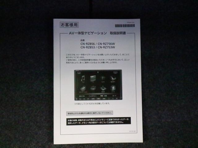ハイブリッドFZ デュアルセンサーブレーキサポート シートヒーター ドラレコ ストラーダSDナビ Bluetoothオーディオ フルセグTV USB DVD パーキングセンサー アイドリングストップ LEDライト 禁煙(39枚目)