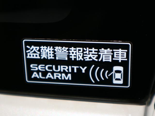 ハイブリッドFZ デュアルセンサーブレーキサポート シートヒーター ドラレコ ストラーダSDナビ Bluetoothオーディオ フルセグTV USB DVD パーキングセンサー アイドリングストップ LEDライト 禁煙(43枚目)