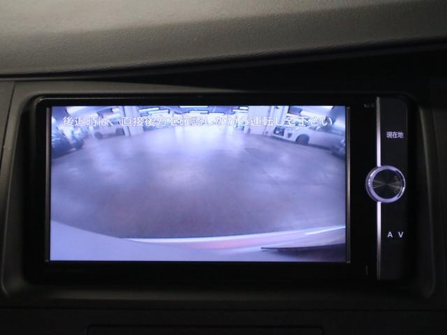 プラタナ Vセレクション 両側電動スライドドア 純正SDナビ フルセグTV BluetoothAudio ミュージックサーバー バックカメラ ETC スマートキー ディスチャージヘッドライト フォグランプ 純正16インチアルミ(18枚目)