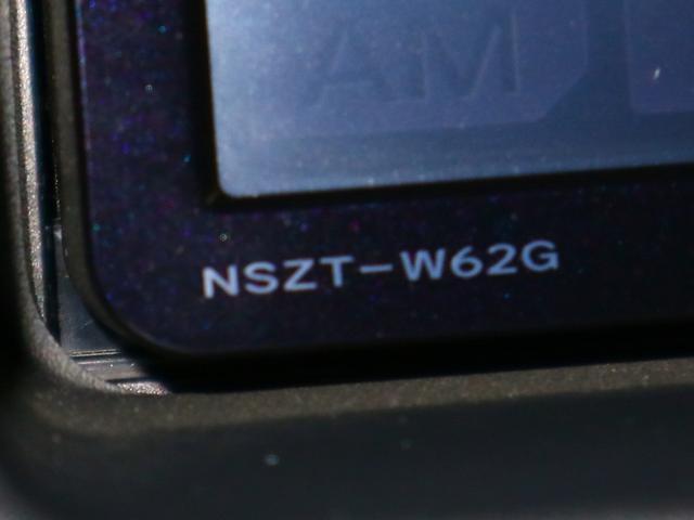プラタナ Vセレクション 両側電動スライドドア 純正SDナビ フルセグTV BluetoothAudio ミュージックサーバー バックカメラ ETC スマートキー ディスチャージヘッドライト フォグランプ 純正16インチアルミ(32枚目)