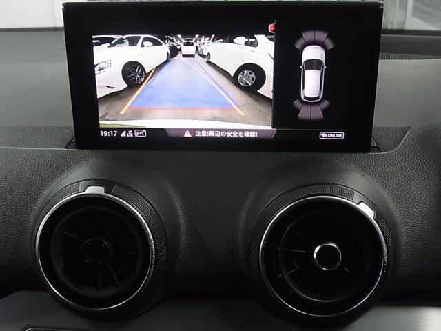 1.0TFSIスポーツ 1オーナー Audiプレセンス バーチャルコックピット シートヒーター パワーバックドア ACC BSM パーキングエイド ドラレコ MMIナビ バックカメラ 地デジ Bluetooth ETC2.0(16枚目)
