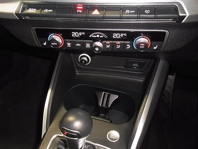1.0TFSIスポーツ 1オーナー Audiプレセンス バーチャルコックピット シートヒーター パワーバックドア ACC BSM パーキングエイド ドラレコ MMIナビ バックカメラ 地デジ Bluetooth ETC2.0(17枚目)