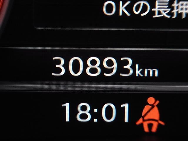 1.0TFSIスポーツ 1オーナー Audiプレセンス バーチャルコックピット シートヒーター パワーバックドア ACC BSM パーキングエイド ドラレコ MMIナビ バックカメラ 地デジ Bluetooth ETC2.0(22枚目)