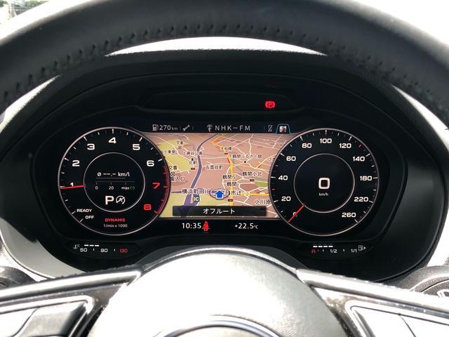 1.0TFSIスポーツ 1オーナー Audiプレセンス バーチャルコックピット シートヒーター パワーバックドア ACC BSM パーキングエイド ドラレコ MMIナビ バックカメラ 地デジ Bluetooth ETC2.0(30枚目)