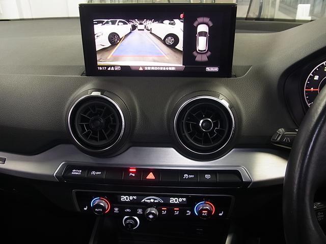 1.0TFSIスポーツ 1オーナー Audiプレセンス バーチャルコックピット シートヒーター パワーバックドア ACC BSM パーキングエイド ドラレコ MMIナビ バックカメラ 地デジ Bluetooth ETC2.0(32枚目)