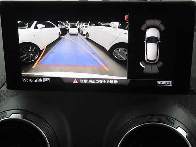 1.0TFSIスポーツ 1オーナー Audiプレセンス バーチャルコックピット シートヒーター パワーバックドア ACC BSM パーキングエイド ドラレコ MMIナビ バックカメラ 地デジ Bluetooth ETC2.0(34枚目)