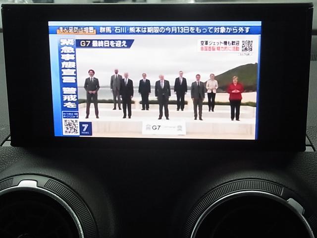 1.0TFSIスポーツ 1オーナー Audiプレセンス バーチャルコックピット シートヒーター パワーバックドア ACC BSM パーキングエイド ドラレコ MMIナビ バックカメラ 地デジ Bluetooth ETC2.0(35枚目)