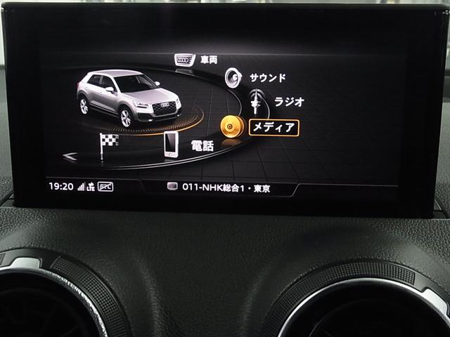 1.0TFSIスポーツ 1オーナー Audiプレセンス バーチャルコックピット シートヒーター パワーバックドア ACC BSM パーキングエイド ドラレコ MMIナビ バックカメラ 地デジ Bluetooth ETC2.0(36枚目)