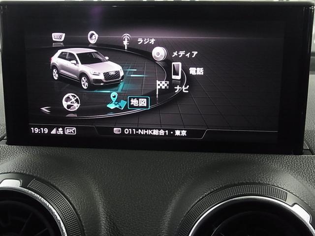 1.0TFSIスポーツ 1オーナー Audiプレセンス バーチャルコックピット シートヒーター パワーバックドア ACC BSM パーキングエイド ドラレコ MMIナビ バックカメラ 地デジ Bluetooth ETC2.0(37枚目)