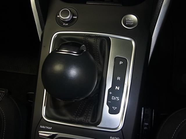1.0TFSIスポーツ 1オーナー Audiプレセンス バーチャルコックピット シートヒーター パワーバックドア ACC BSM パーキングエイド ドラレコ MMIナビ バックカメラ 地デジ Bluetooth ETC2.0(39枚目)