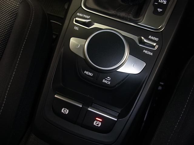 1.0TFSIスポーツ 1オーナー Audiプレセンス バーチャルコックピット シートヒーター パワーバックドア ACC BSM パーキングエイド ドラレコ MMIナビ バックカメラ 地デジ Bluetooth ETC2.0(40枚目)