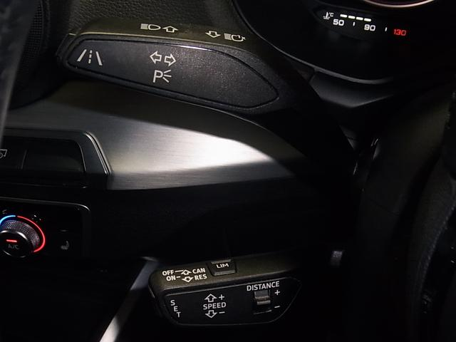 1.0TFSIスポーツ 1オーナー Audiプレセンス バーチャルコックピット シートヒーター パワーバックドア ACC BSM パーキングエイド ドラレコ MMIナビ バックカメラ 地デジ Bluetooth ETC2.0(43枚目)