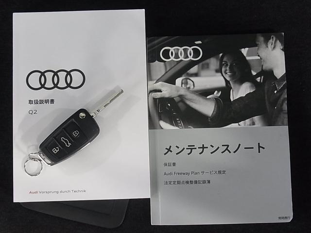 1.0TFSIスポーツ 1オーナー Audiプレセンス バーチャルコックピット シートヒーター パワーバックドア ACC BSM パーキングエイド ドラレコ MMIナビ バックカメラ 地デジ Bluetooth ETC2.0(48枚目)