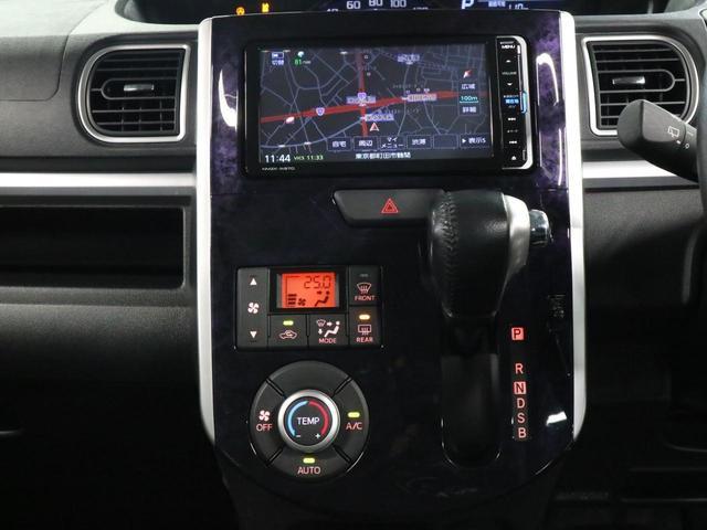 カスタムRS トップエディションSAIII ターボ車 衝突軽減 車線逸脱警報 誤発進抑制 両側パワースライドドア LEDライト 純正15アルミ シートヒーター アイドリングストップ 純正メモリーナビ CD&DVD バックカメラ 横滑り防止装置(30枚目)