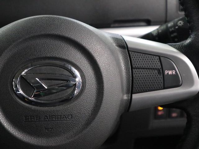カスタムRS トップエディションSAIII ターボ車 衝突軽減 車線逸脱警報 誤発進抑制 両側パワースライドドア LEDライト 純正15アルミ シートヒーター アイドリングストップ 純正メモリーナビ CD&DVD バックカメラ 横滑り防止装置(37枚目)