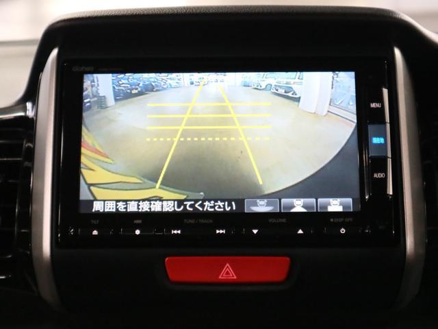 G ターボSSパッケージ あんしんパッケージ 両側電動スライドドア 純正SDナビ バックカメラ 12セグTV BluetoothAudio クルーズコントロール アイドリングストップ パドルシフト HIDライト 純正15アルミ(18枚目)