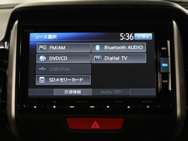 G ターボSSパッケージ あんしんパッケージ 両側電動スライドドア 純正SDナビ バックカメラ 12セグTV BluetoothAudio クルーズコントロール アイドリングストップ パドルシフト HIDライト 純正15アルミ(28枚目)