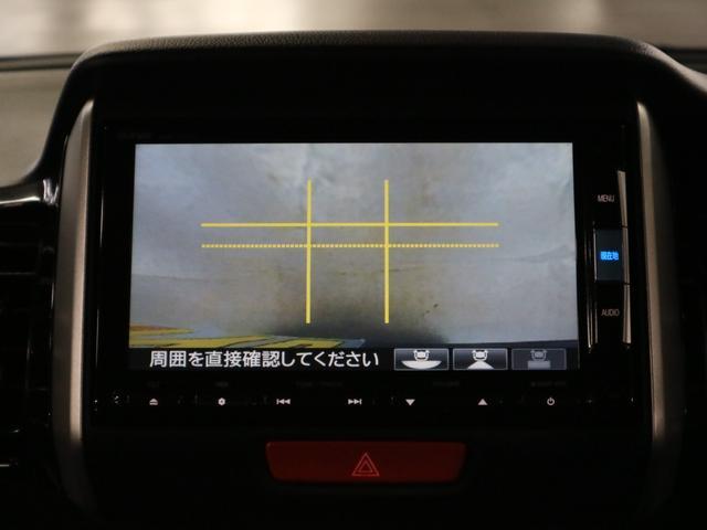 G ターボSSパッケージ あんしんパッケージ 両側電動スライドドア 純正SDナビ バックカメラ 12セグTV BluetoothAudio クルーズコントロール アイドリングストップ パドルシフト HIDライト 純正15アルミ(29枚目)