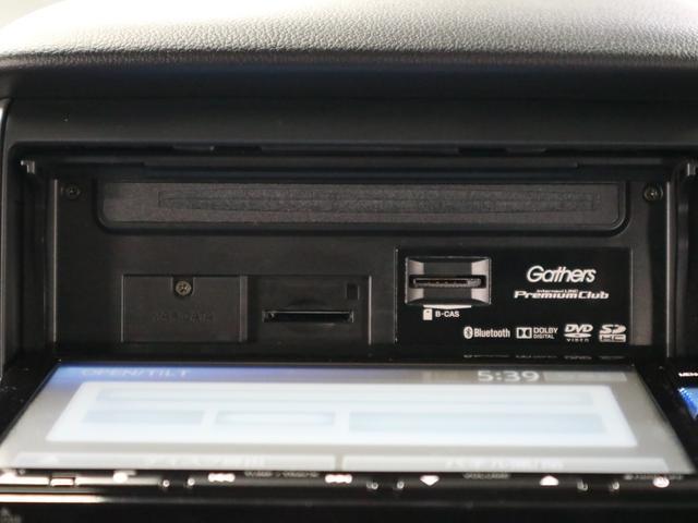 G ターボSSパッケージ あんしんパッケージ 両側電動スライドドア 純正SDナビ バックカメラ 12セグTV BluetoothAudio クルーズコントロール アイドリングストップ パドルシフト HIDライト 純正15アルミ(31枚目)