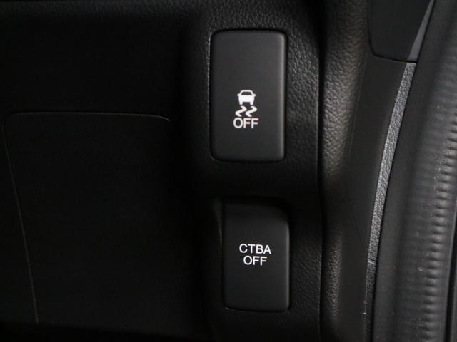 G ターボSSパッケージ あんしんパッケージ 両側電動スライドドア 純正SDナビ バックカメラ 12セグTV BluetoothAudio クルーズコントロール アイドリングストップ パドルシフト HIDライト 純正15アルミ(38枚目)