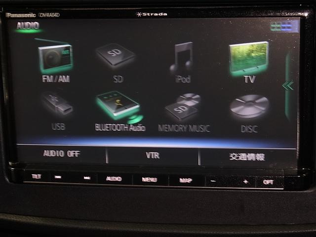 1.6i-Lアイサイト Sスタイル 4WD 衝突軽減ブレーキ 追従クルーズコントロール 車線逸脱警報 BSM ソナー SDナビ BluetoothAudio 12セグTV サイド&バックカメラ ETC2.0 パドルシフト スペアキー有(30枚目)