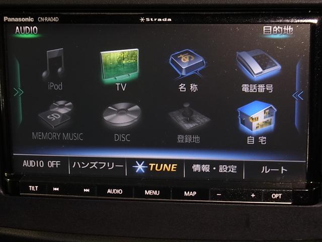 1.6i-Lアイサイト Sスタイル 4WD 衝突軽減ブレーキ 追従クルーズコントロール 車線逸脱警報 BSM ソナー SDナビ BluetoothAudio 12セグTV サイド&バックカメラ ETC2.0 パドルシフト スペアキー有(31枚目)