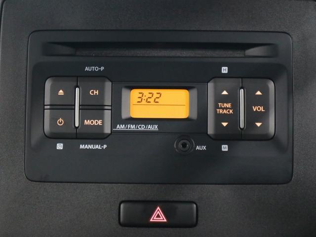 ハイブリッドFX 衝突被害軽減ブレーキ 後方誤発進抑制 リヤパーキングセンサー シートヒーター CD AUX ラジオ アイドリングストップ デュアルセンサーブレーキサポート スマートキー スペアキー・記録簿・取扱説明書(29枚目)