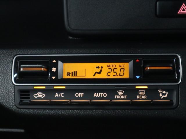 ハイブリッドFX 衝突被害軽減ブレーキ 後方誤発進抑制 リヤパーキングセンサー シートヒーター CD AUX ラジオ アイドリングストップ デュアルセンサーブレーキサポート スマートキー スペアキー・記録簿・取扱説明書(30枚目)