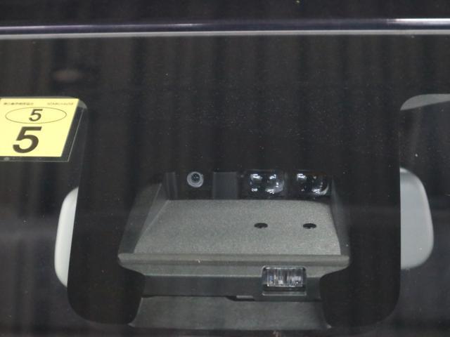 ハイブリッドFX 衝突被害軽減ブレーキ 後方誤発進抑制 リヤパーキングセンサー シートヒーター CD AUX ラジオ アイドリングストップ デュアルセンサーブレーキサポート スマートキー スペアキー・記録簿・取扱説明書(36枚目)